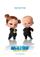 The Boss Baby: Family Business - Serbian Movie Poster (xs thumbnail)