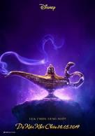 Aladdin - Vietnamese Movie Poster (xs thumbnail)