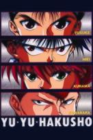 """Yû yû hakusho"" - Japanese Movie Poster (xs thumbnail)"