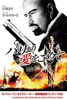 From Paris with Love - Japanese Movie Poster (xs thumbnail)