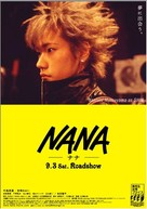 Nana - Japanese Movie Poster (xs thumbnail)