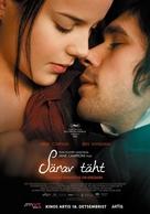 Bright Star - Estonian Movie Poster (xs thumbnail)