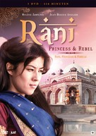 """Rani"" - Dutch DVD cover (xs thumbnail)"