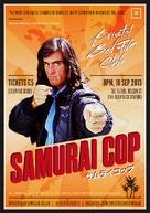 Samurai Cop - British Movie Poster (xs thumbnail)