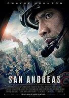 San Andreas - Portuguese Movie Poster (xs thumbnail)