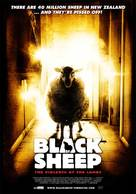 Black Sheep - Norwegian Movie Poster (xs thumbnail)