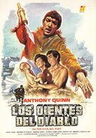 The Savage Innocents - Spanish Movie Poster (xs thumbnail)