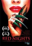 Les nuits rouges du bourreau de jade - DVD cover (xs thumbnail)