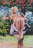Naked as Nature Intended - Japanese Movie Poster (xs thumbnail)