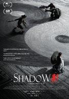 Shadow - Dutch Movie Poster (xs thumbnail)
