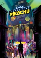 Pokémon: Detective Pikachu - Chinese Movie Cover (xs thumbnail)