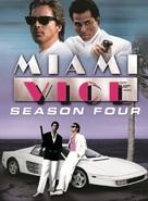 """Miami Vice"" - DVD cover (xs thumbnail)"