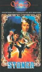 Tie jin gang da po zi yang guan - French Movie Cover (xs thumbnail)