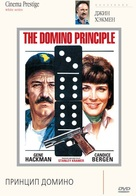 The Domino Principle - Russian Movie Cover (xs thumbnail)
