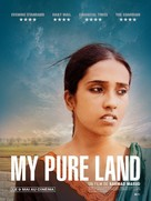 My Pure Land - French Movie Poster (xs thumbnail)