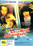Bill & Ted's Excellent Adventure - New Zealand DVD cover (xs thumbnail)