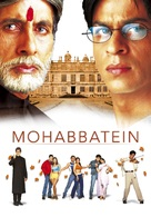 Mohabbatein - DVD cover (xs thumbnail)