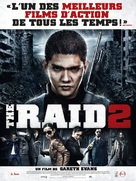 The Raid 2: Berandal - French Movie Poster (xs thumbnail)