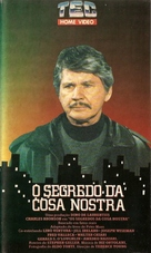 The Valachi Papers - Brazilian Movie Cover (xs thumbnail)