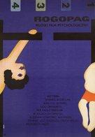 Ro.Go.Pa.G. - Polish Movie Poster (xs thumbnail)