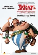 Astérix: Le domaine des dieux - Canadian Movie Poster (xs thumbnail)