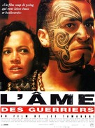 Once Were Warriors - French Movie Poster (xs thumbnail)