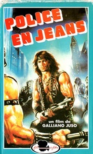 Squadra antiscippo - French VHS cover (xs thumbnail)