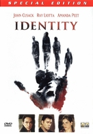 Identity - DVD cover (xs thumbnail)