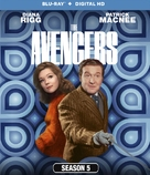"""The Avengers"" - Blu-Ray movie cover (xs thumbnail)"