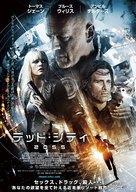 Vice - Japanese Movie Poster (xs thumbnail)