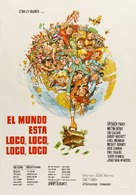 It's a Mad Mad Mad Mad World - Spanish Movie Poster (xs thumbnail)
