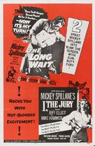 I, the Jury - Combo movie poster (xs thumbnail)