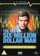 """The Six Million Dollar Man"" - British DVD cover (xs thumbnail)"