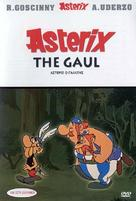 Astérix le Gaulois - Greek DVD movie cover (xs thumbnail)