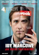 The Ides of March - Polish DVD cover (xs thumbnail)