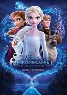 Frozen II - Estonian Movie Poster (xs thumbnail)