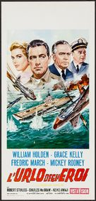The Bridges at Toko-Ri - Italian Movie Poster (xs thumbnail)