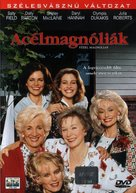Steel Magnolias - Hungarian Movie Cover (xs thumbnail)