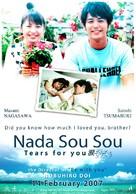 Nada sô sô - Movie Poster (xs thumbnail)