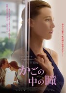 All I See Is You - Japanese Movie Poster (xs thumbnail)