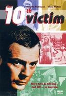 La decima vittima - Movie Cover (xs thumbnail)