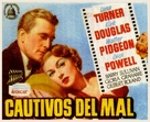The Bad and the Beautiful - Spanish Movie Poster (xs thumbnail)