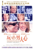 Something's Gotta Give - Hong Kong Movie Poster (xs thumbnail)