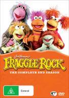 """Fraggle Rock"" - Australian Movie Cover (xs thumbnail)"