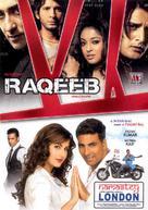 Namastey London - Indian DVD movie cover (xs thumbnail)