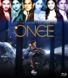 """""""Once Upon a Time"""" - Brazilian Movie Cover (xs thumbnail)"""