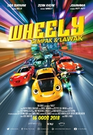 Wheely - Malaysian Movie Poster (xs thumbnail)