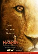 The Chronicles of Narnia: The Voyage of the Dawn Treader - German Movie Poster (xs thumbnail)