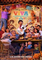 Coco - Brazilian Movie Poster (xs thumbnail)