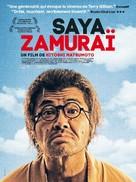 Saya-zamurai - French Movie Poster (xs thumbnail)